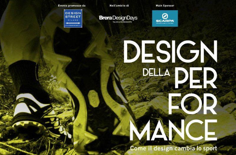 il design della performance by design street.it