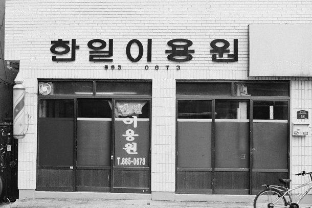 rebranding barbershop