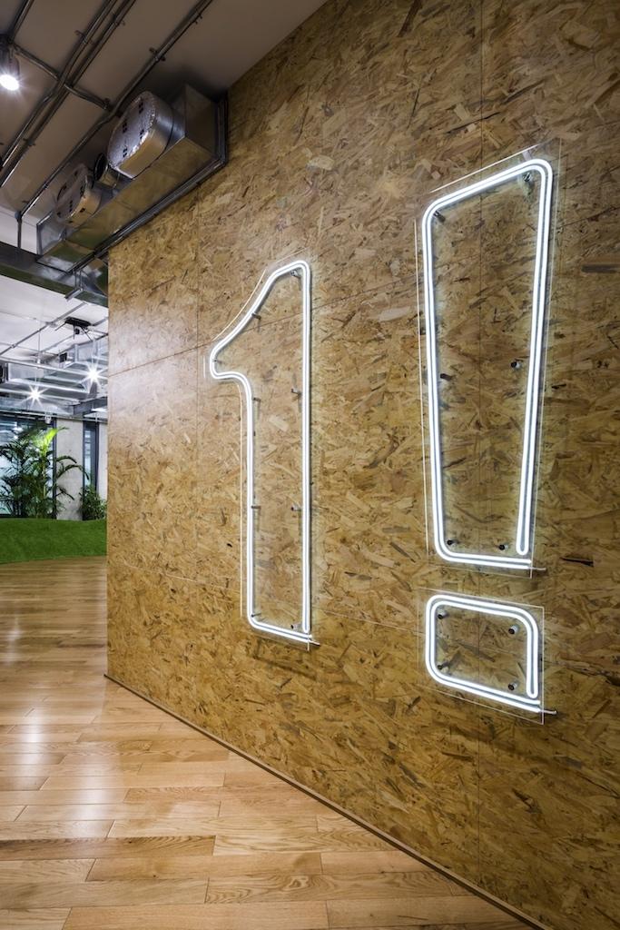 L evoluzione dello spazio ufficio un giardino all interno for Design dello spazio esterno