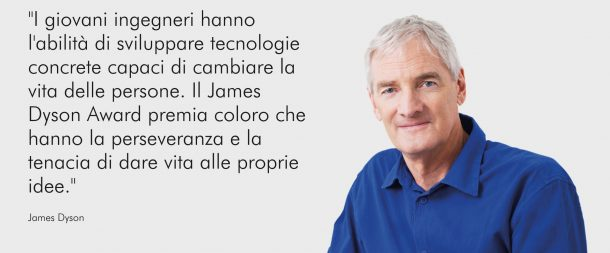 Concorsi di Design: James Dyson Contest