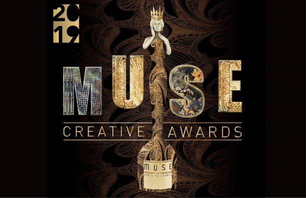 concorsi di design: il Muse Design Award